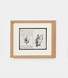 11pak-sheung-chuen.jpg