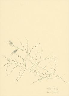 14Shen-Ling.jpg