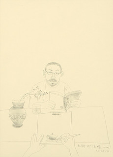 17Shen-Ling.jpg