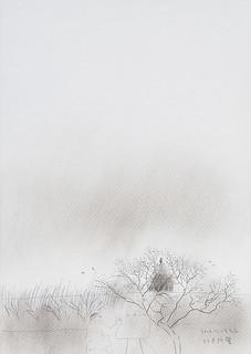 19Shen-Ling.jpg