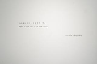 1jiang-cheng.jpg