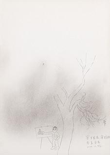23Shen-Ling.jpg