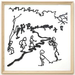 9sho-hasegawa-paths-of-light.jpg